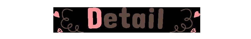 広島県広島市セクキャバ FORTUNE(フォーチューン) 高収入求人情報 募集詳細