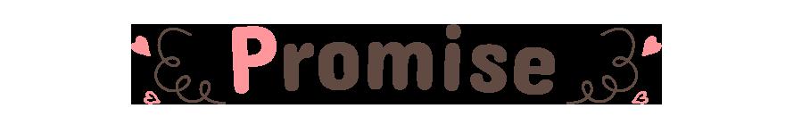 広島県広島市セクキャバ FORTUNE(フォーチューン) 高収入求人情報 当店からお約束