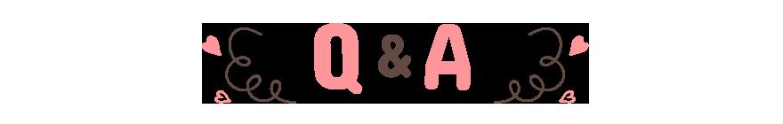 広島県広島市セクキャバ FORTUNE(フォーチューン) 高収入求人情報 よくある質問